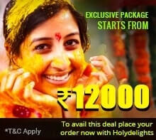 Haldi Offer for wedding
